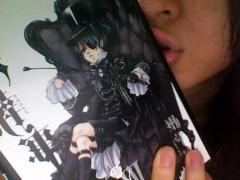 桜木咲子 公式ブログ/黒執事 画像1
