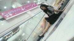 桜木咲子 公式ブログ/18時〜来てねヽ(●´Д`●)ノ 画像1