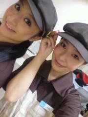 桜木咲子 公式ブログ/エリナねぇ(●´艸`) 画像1