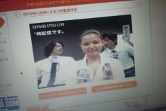 桜木咲子 公式ブログ/配信中!! 画像1