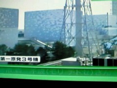 ブッチー武者 公式ブログ/原子力 画像1