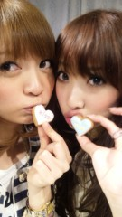 越馬千春 公式ブログ/KISS☆Hug! 画像2