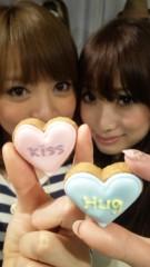 越馬千春 公式ブログ/KISS☆Hug! 画像1