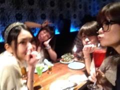 児玉彩 公式ブログ/パーリィ 画像2