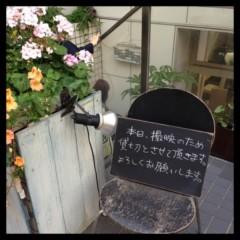 児玉彩 公式ブログ/撮影 画像1