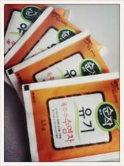 児玉彩 公式ブログ/ひげ茶♪ 画像1