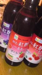 児玉彩 公式ブログ/紅酢*ホンチョ 画像2
