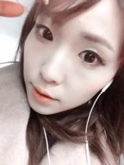児玉彩 公式ブログ/寒空 画像1