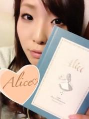 児玉彩 公式ブログ/Alice♪ 画像1