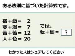 児玉彩 公式ブログ/クイズ。 画像1