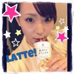 児玉彩 公式ブログ/coffee* 画像1