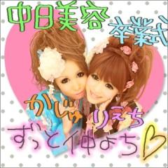 り プライベート画像/プリクラ 2010-03-11 13:24:51
