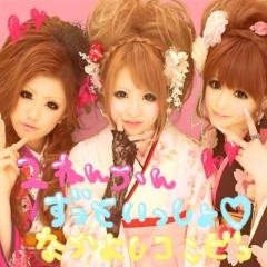 り プライベート画像/プリクラ 2010-03-11 20:13:14