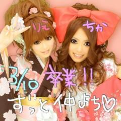 り プライベート画像/プリクラ 2010-03-11 09:14:39