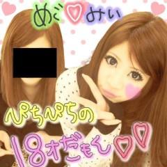 赤羽美夕希 公式ブログ/おはよー! 画像1