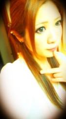 赤羽美夕希 公式ブログ/まさか・・ 画像1