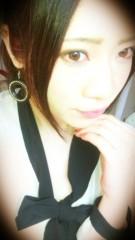 赤羽美夕希 公式ブログ/もうすぐ! 画像1
