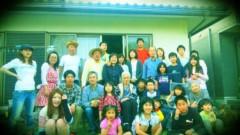 赤羽美夕希 公式ブログ/ただいま! 画像2