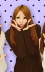 赤羽美夕希 公式ブログ/お久しぶりです! 画像2