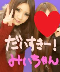 赤羽美夕希 公式ブログ/ゆきやこんこん 画像1