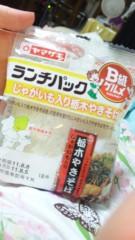 赤羽美夕希 公式ブログ/栃木のやきそばのお話。 画像2