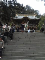 赤羽美夕希 公式ブログ/ただいま 画像3