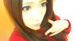 赤羽美夕希 公式ブログ/風! 画像1