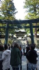 赤羽美夕希 公式ブログ/ただいま 画像2