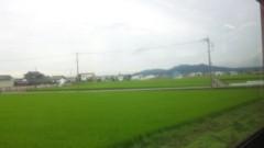 赤羽美夕希 公式ブログ/とある旅行のお話。 画像1