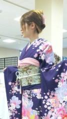 赤羽美夕希 公式ブログ/こんばんは! 画像1