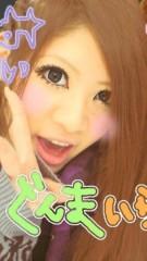赤羽美夕希 公式ブログ/懐かしい♪ 画像1
