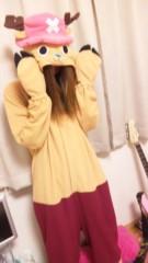 赤羽美夕希 公式ブログ/お泊り 画像1