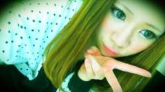 赤羽美夕希 公式ブログ/こんばんは! 画像2