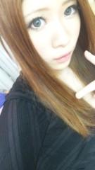 赤羽美夕希 公式ブログ/お疲れ様です 画像1