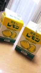 赤羽美夕希 公式ブログ/レモン牛乳! 画像1