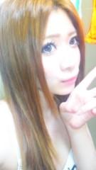 赤羽美夕希 公式ブログ/とある旅のお話。 画像2