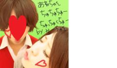 赤羽美夕希 公式ブログ/ただいま 画像1