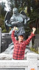 中野裕斗 公式ブログ/野郎二人 画像1