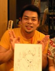 中野裕斗 公式ブログ/「よぉ」 画像1