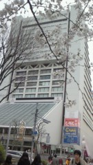 中野裕斗 公式ブログ/中野 画像1