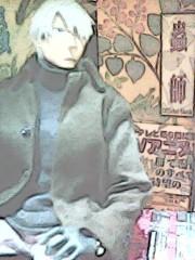 中野裕斗 公式ブログ/謹賀新年 画像1