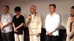 入江崇史 公式ブログ/初日舞台挨拶 画像1