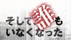 入江崇史 公式ブログ/「そして、誰もいなくなった」 画像1
