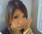 永井恵 公式ブログ/寂しい 画像1
