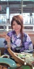永井恵 公式ブログ/横浜花火やっぱ最高 画像1