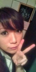 永井恵 公式ブログ/マッサージ 画像1