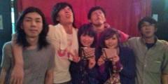永井恵 公式ブログ/史上最強バンド 画像2