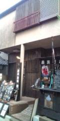 永井恵 公式ブログ/あ 画像2
