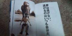 永井恵 公式ブログ/今日は何だか曇り空 画像1