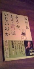 永井恵 公式ブログ/おちゅ 画像1
